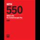 NFPA550-2017